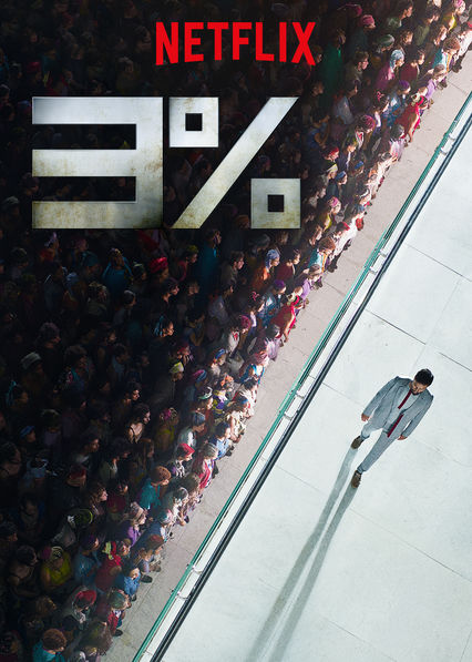 3% on Netflix USA