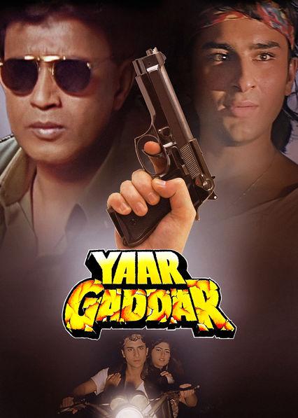 Yaar Gaddar