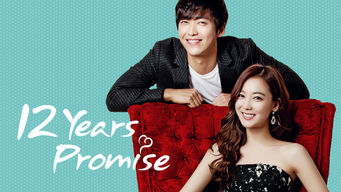 12 Years Promise