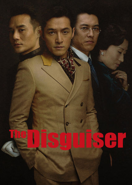 The Disguiser