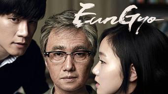 Eungyo on Netflix AUS/NZ
