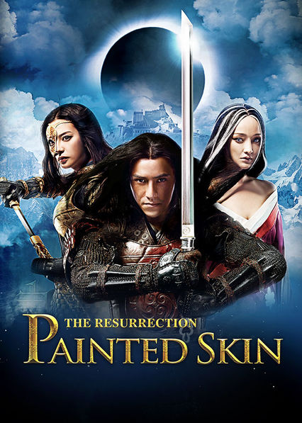 Is 'Painted Skin: The Resurrection' available to watch on