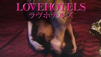 LOVEHOTELS ラヴホテルズ