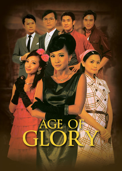 Age of Glory on Netflix Canada