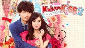 Mischievous Kiss 2
