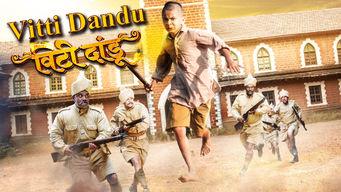 Vitti Dandu
