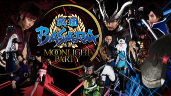 戦国BASARA MOONLIGHT PARTY