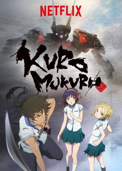 Kuromukuro
