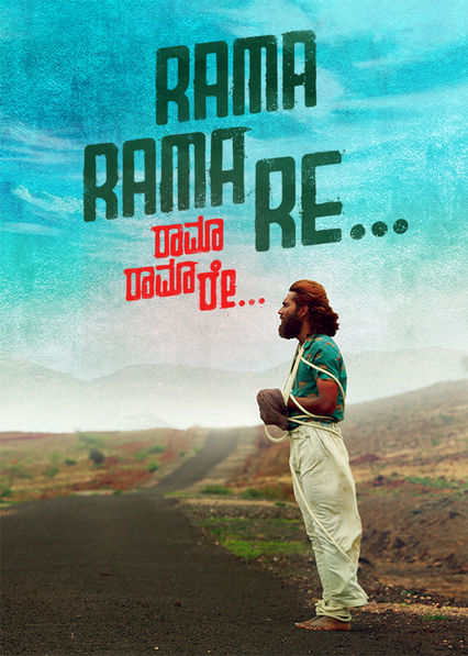 Rama Rama Re...